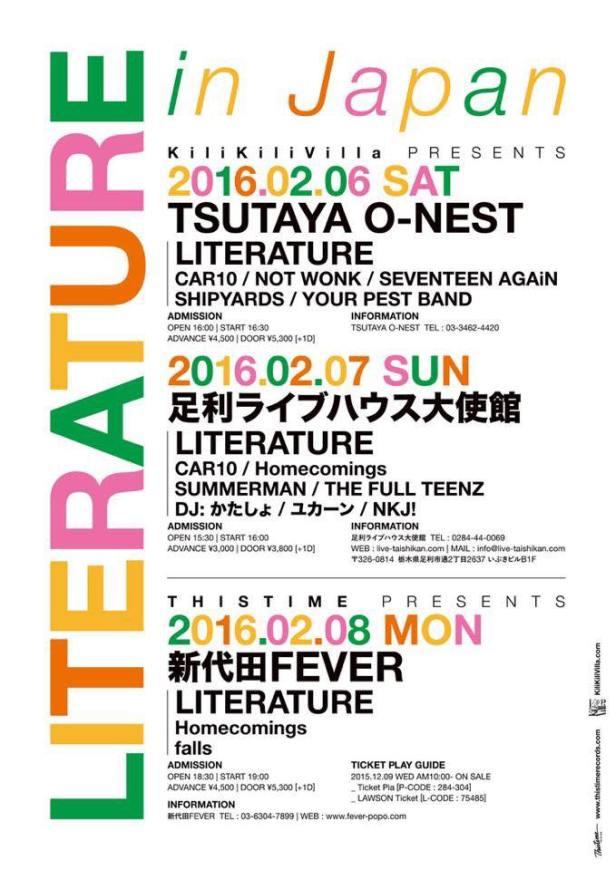 Literature - Japan 2016 Tour